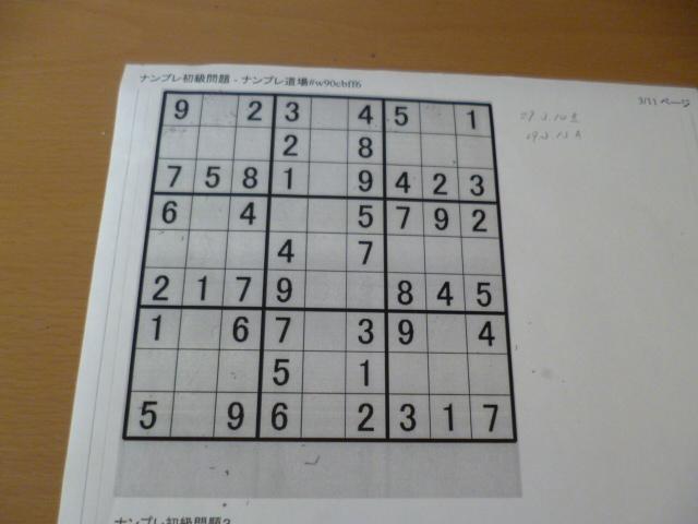 P1050389
